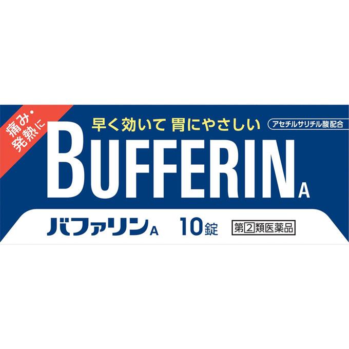 버퍼린 10정