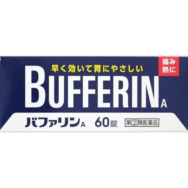 버퍼린 60정
