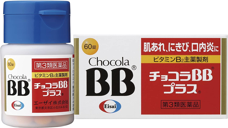 쇼콜라 BB 플러스 60정