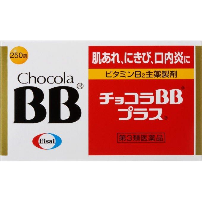 쇼콜라 BB 플러스 250정
