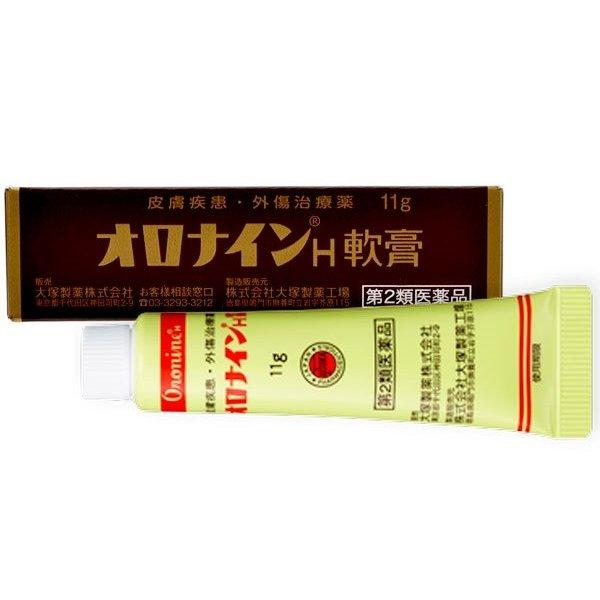 오츠카 제약 오로나인 H 연고 11g