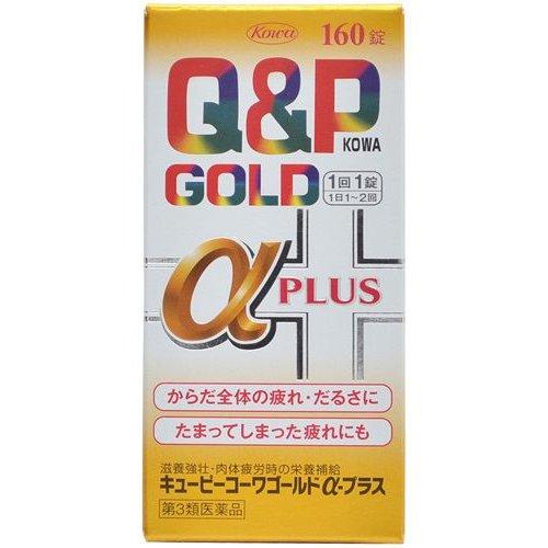 Q&P 코와 골드 α+ 160정