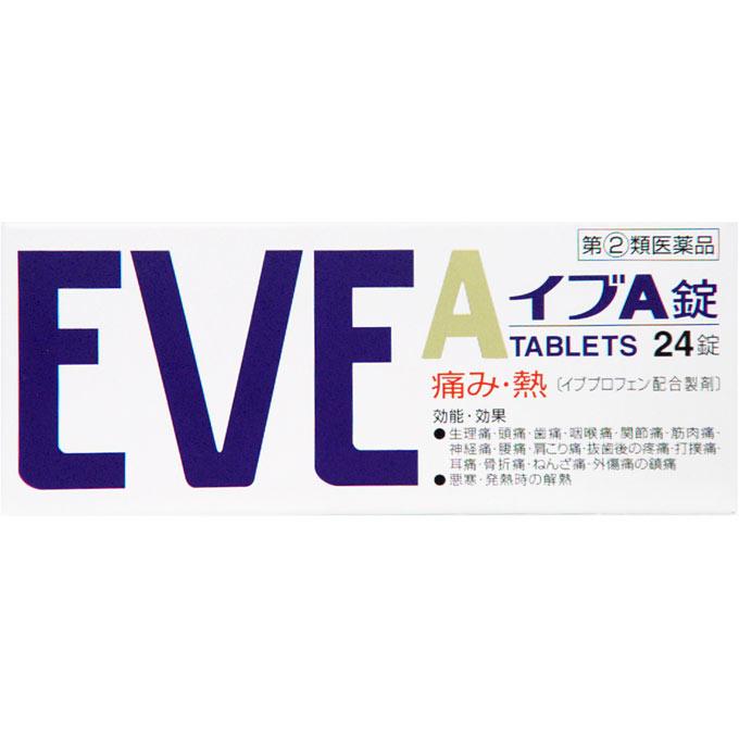 이브 A정 24정