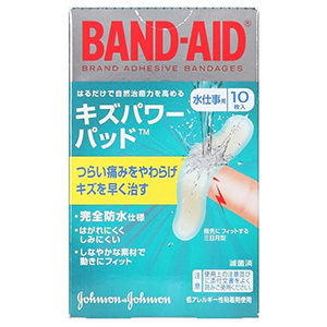 밴드에이드 습윤밴드 손가락/손끝용 10매