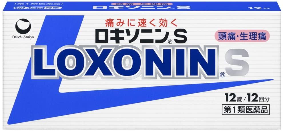 로키소닌S 12정 (제1류의약품)